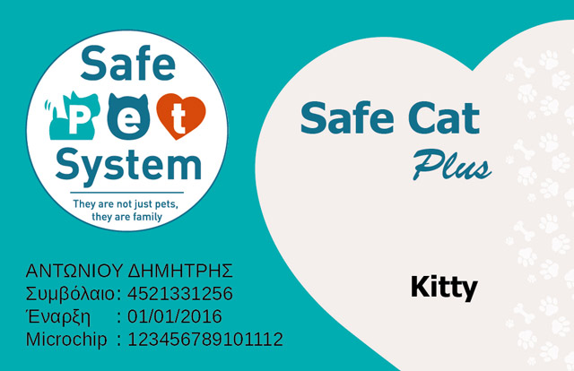 Safe_Cat_Plus_SPS