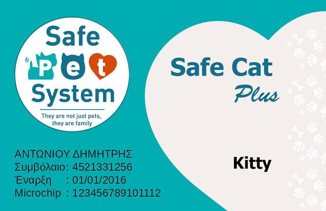 Safe_Cat_Plus_SPS