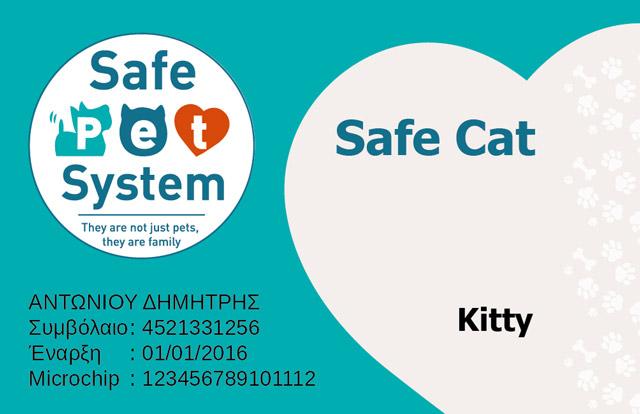 Safe_Cat_SPS