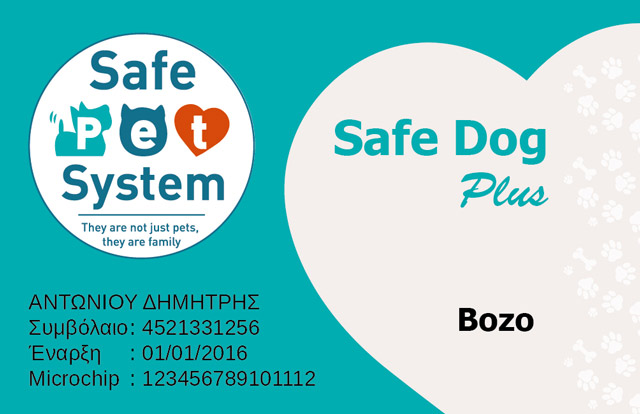 Safe_Dog_Plus_SPS