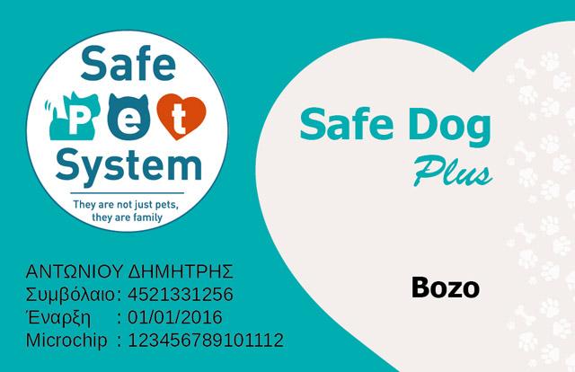 Safe_Dog_Plus_SPS