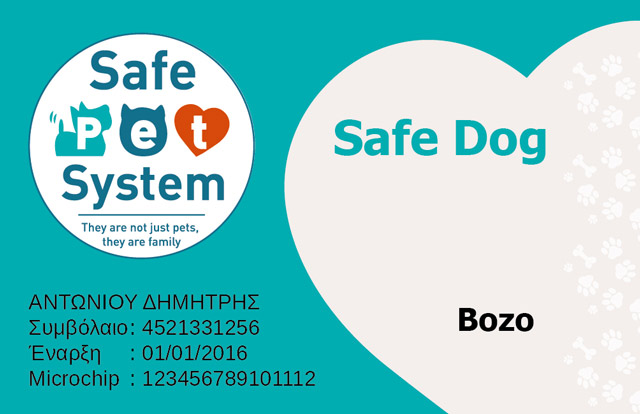 Safe_Dog_SPS