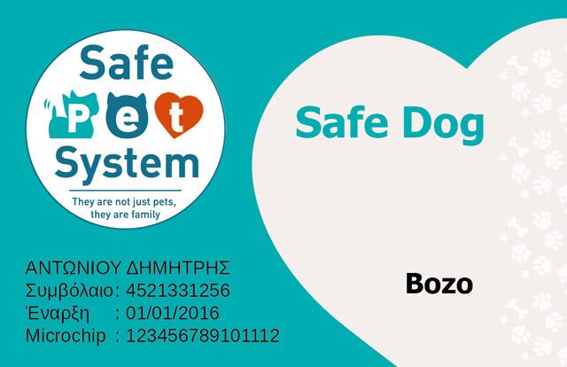 Safe_Dog_SPS