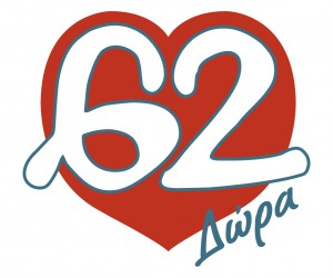 Logo_62final